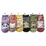 Adorable Socks - Design 72 *Value Buy*