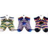 Adorable Socks - Design 73 *Value Buy*