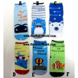 Adorable Socks - Design 75 *Value Buy*