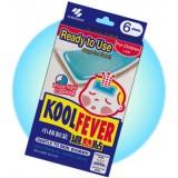 KoolFever - Child (2 pcs pack) *BEST BUY*