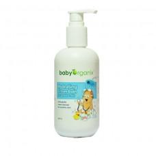 Baby Organix - Hydrating Cream Bath (250ml)