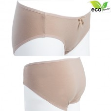 Autumnz - MARTHA Maternity Panty (Latte)