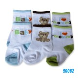 Bumble Bee - Baby Bear Socks (3 pair)