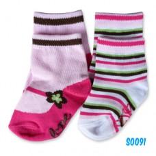 Bumble Bee - Jane Love Socks (2 pair)