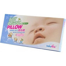 Baby Love - Baby Organic Bean Sprout Pillow