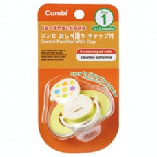 Combi - Pacifier (Green) Step 1