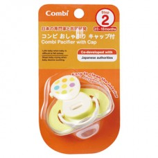 Combi - Pacifier (Green) Step 2