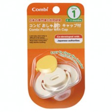 Combi - Pacifier (Yellow) Step 1