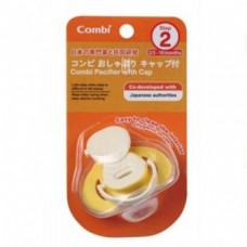 Combi - Pacifier (Yellow) Step 2